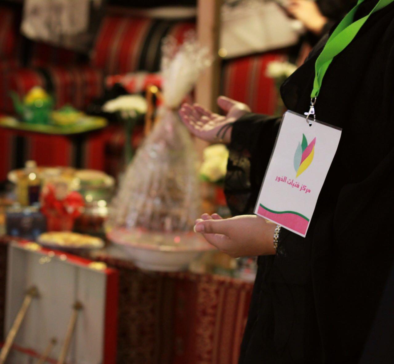 تصوير منتسبة المركز موزة المهندي