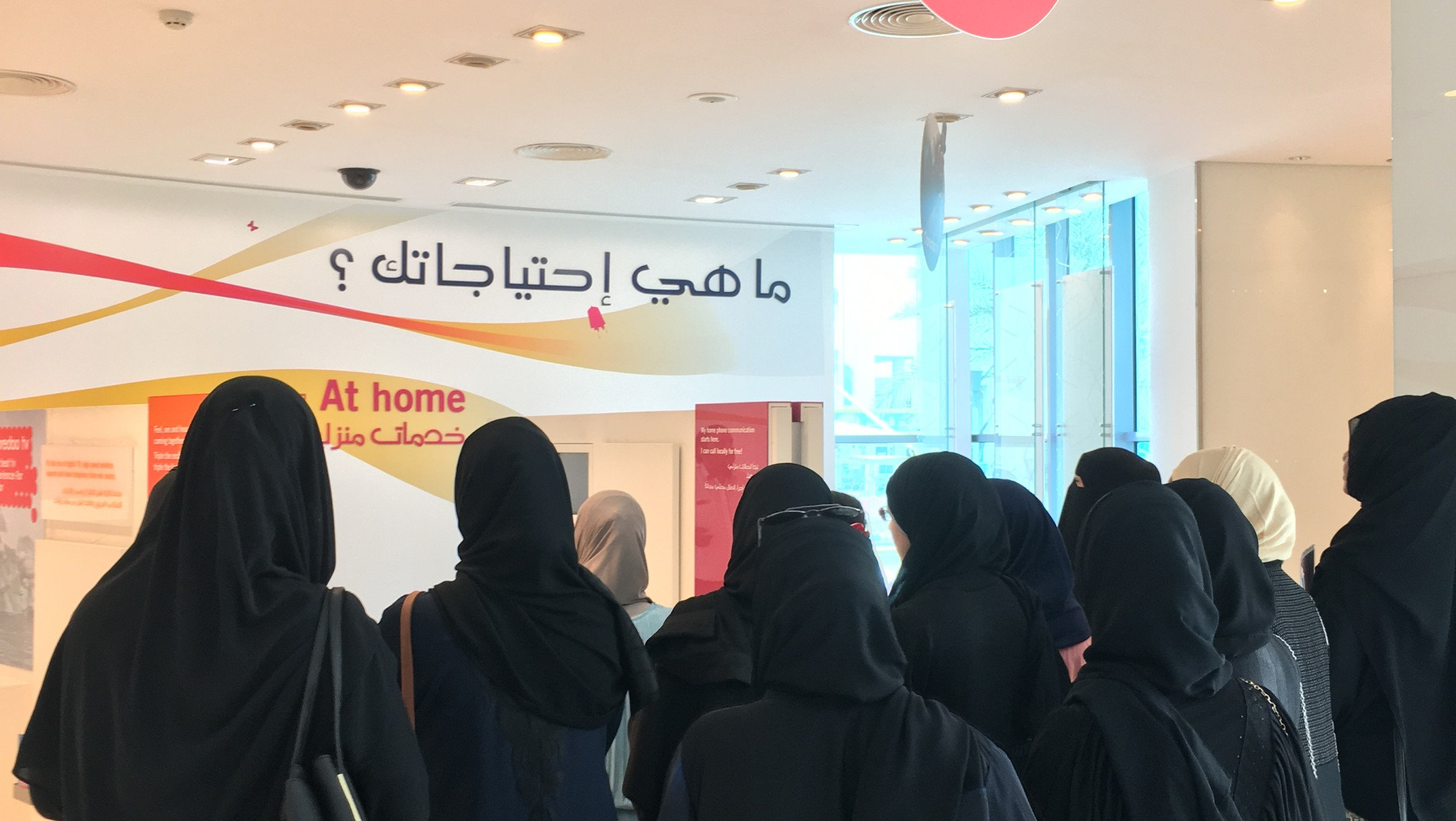 Centre Visitez Mnsupac Direction Ooredoo
