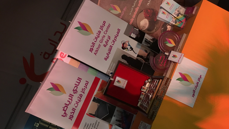 Post professional exhibition center Awareness Week