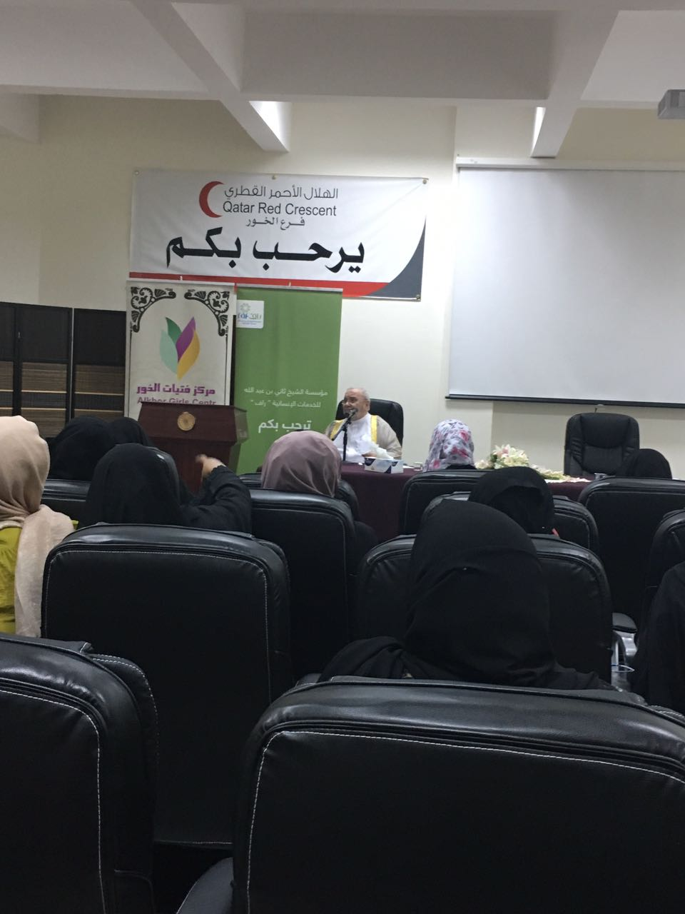 Cultural lecture entitled sisters of men