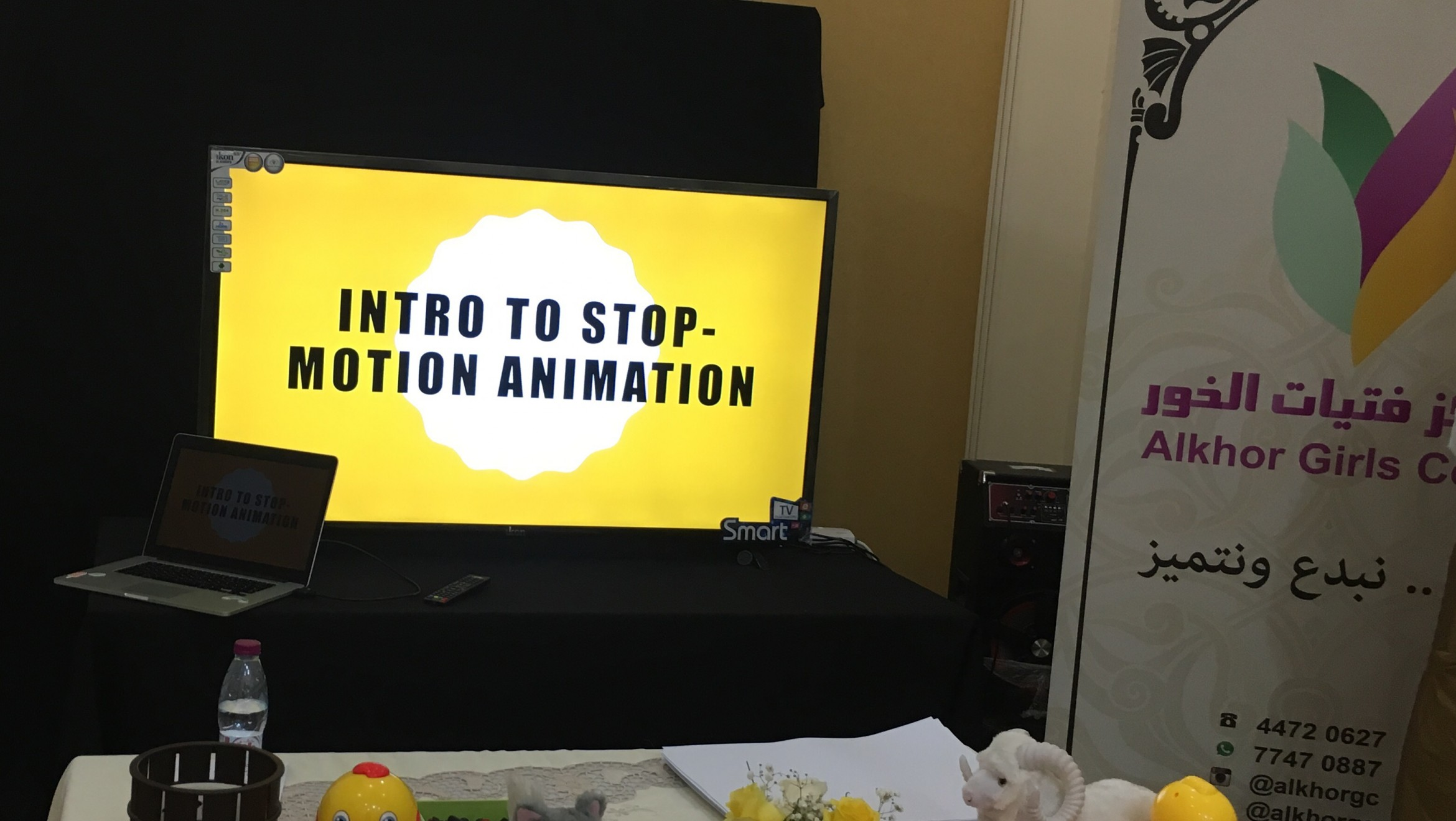 Workshop industry fixed animated films