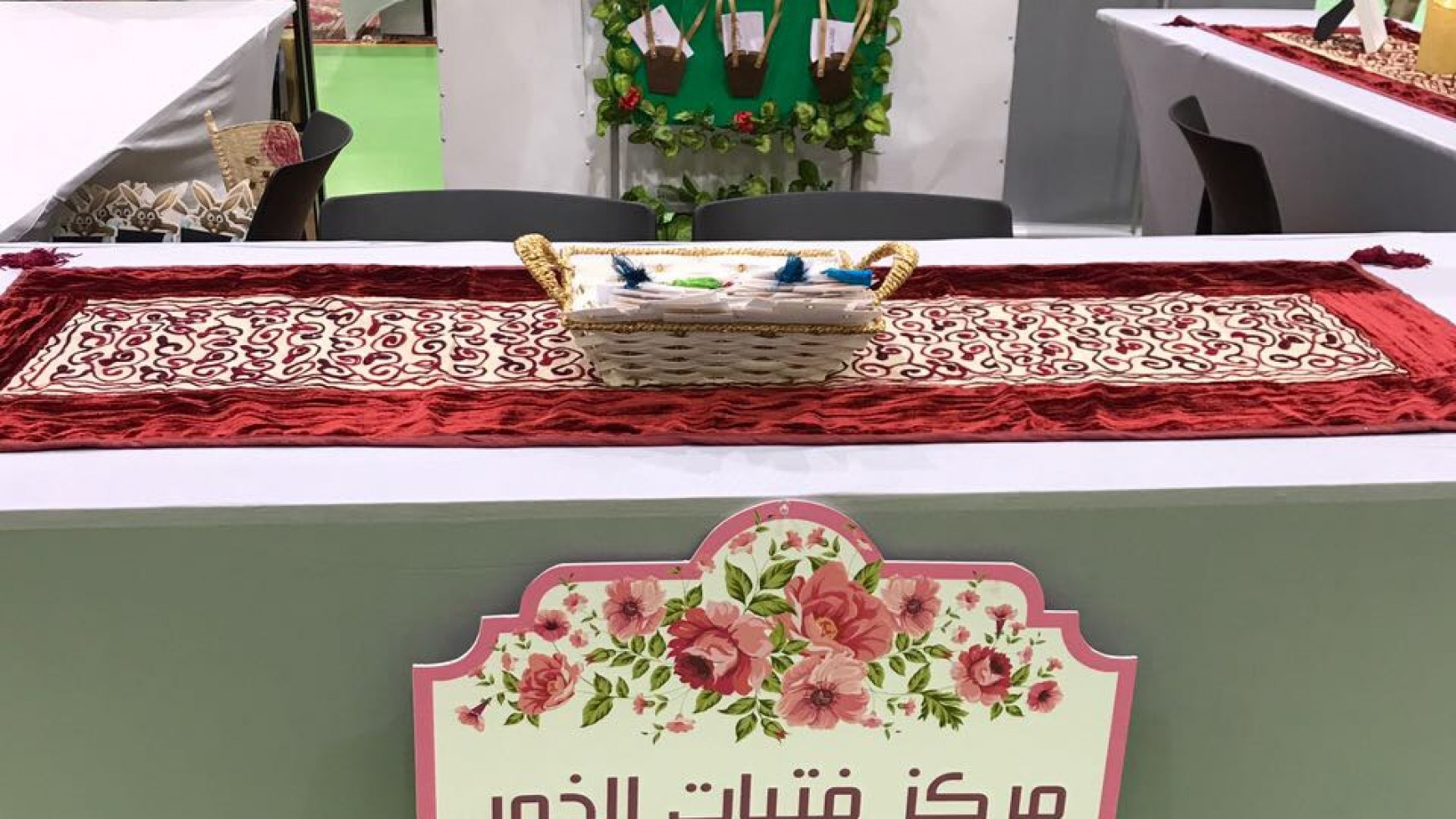 Participation of the Center in the first Khor Book Fair